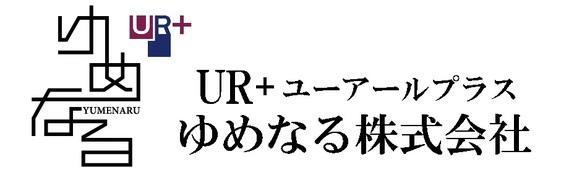ゆめなる株式会社 ユーアールプラス UR+ 紹介制の総合ファイナンシャルプランニングFP付き 不動産 金融 全般